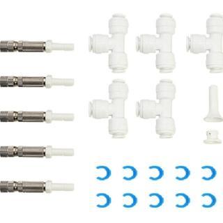 【灑水達人】不鏽鋼噴頭組合一包五顆噴頭五個三通此為噴霧機專用噴頭(0.2mm超低流量)