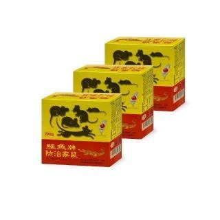 【鱷魚】擒鼠皇200g(3入/1組)
