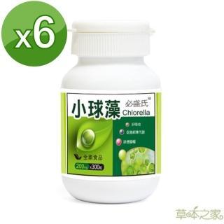 【草本之家】小球藻/綠藻(300粒買6送1瓶)