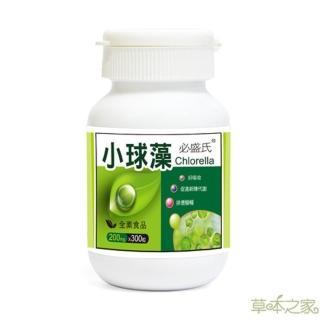 【草本之家】小球藻/綠藻(300粒)