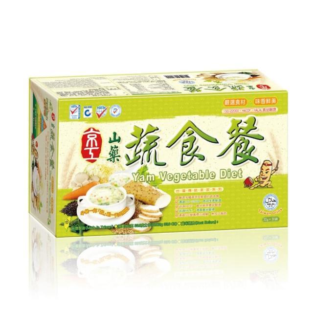 【京工】山藥營養餐(30入)