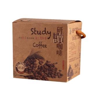 【半天水】研讀咖啡(10入)