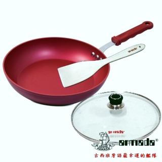 【armada】酷炫不沾平底鍋魅力紅28cm(送鍋蓋、鍋鏟)