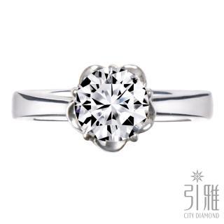 【City Diamond】『幸福花冠』30分鑽石戒指   City Diamond 引雅