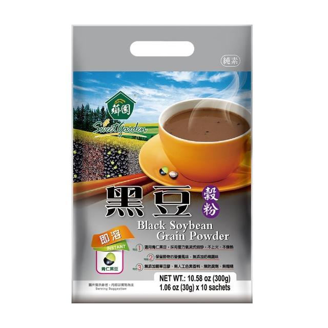 【薌園】黑豆穀粉(30G-11入)