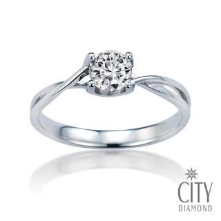 【City Diamond】『春季盛典』50分鑽石戒指  City Diamond 引雅