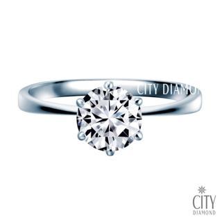 【City Diamond】『經典六爪』一克拉鑽戒   City Diamond 引雅