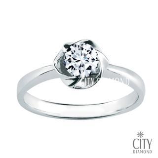 【City Diamond】『冬柏花語』50分F/VS1 鑽石戒指  City Diamond 引雅