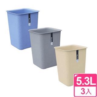 【KYOTO】方型 小垃圾桶5L(三入)