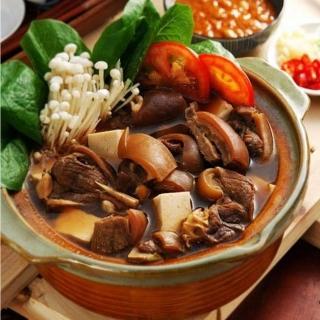 【土羊哥】紅燒帶皮羊肉爐3入(2.1kg/份 帶皮羊肉約300g)