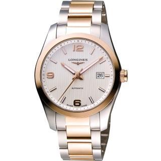 【LONGINES】Conquest 18K玫塊金機械腕錶-白/雙色版/39mm(L27855767)