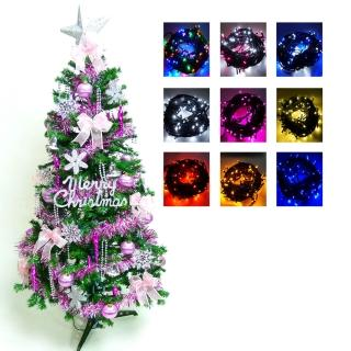【聖誕裝飾品特賣】超級幸福15尺/15呎(450cm一般型裝飾綠聖誕樹+銀紫色系配件+100燈LED燈9串 附控制器跳機)