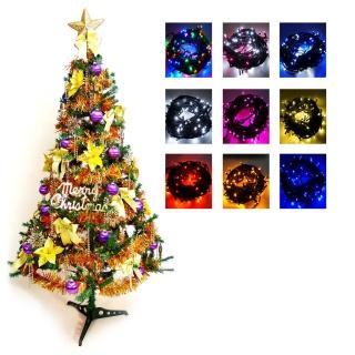 【聖誕裝飾品特賣】超級幸福12尺/12呎(360cm一般型裝飾聖誕樹+金紫色系配件+100燈LED燈7串 附跳機)