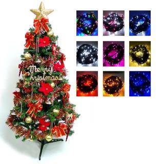 【聖誕裝飾品特賣】超級幸福15尺/15呎(450cm一般型裝飾綠聖誕樹+紅金色系配件+100燈LED燈9串 附控制器跳機)