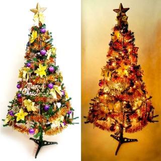 【聖誕裝飾品特賣】超級幸福12尺/12呎(360cm一般型綠裝飾聖誕樹+金紫色系配件+100燈鎢絲樹燈8串)