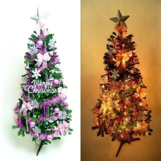 【聖誕裝飾品特賣】超級幸福12尺/12呎(360cm一般型綠裝飾聖誕樹+銀紫色系配件+100燈鎢絲樹燈8串)