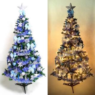 【聖誕裝飾品特賣】超級幸福15尺/15呎(450cm一般型裝飾綠聖誕樹+藍銀色系配件+100燈鎢絲樹燈12串)