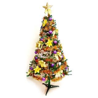 【聖誕裝飾品特賣】超級幸福15尺/15呎(450cm一般型裝飾綠聖誕樹-金紫色系配件組 (不含燈)