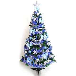 【聖誕裝飾品特賣】超級幸福15尺/15呎(450cm一般型裝飾綠聖誕樹-藍銀色系配件組 (不含燈)