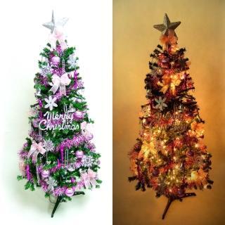 【聖誕裝飾品特賣】超級幸福15尺/15呎(450cm一般型裝飾綠聖誕樹+銀紫色系配件+100燈鎢絲樹燈12串)