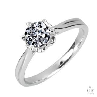 【City Diamond】『慵懶夢境』30分鑽石戒指   City Diamond 引雅