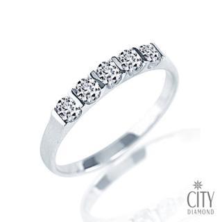 【City Diamond】『星河』28分鑽戒   City Diamond 引雅