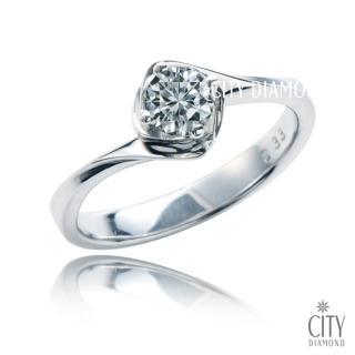 【City Diamond】『玫瑰心情』50分鑽戒   City Diamond 引雅