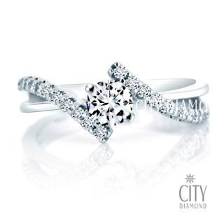 【City Diamond】『幸福星河』30分鑽戒   City Diamond 引雅