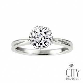 【City Diamond】『巴黎花都』50分鑽石戒指/求婚戒指/鑽戒
