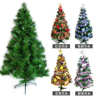 【聖誕裝飾品特賣】台灣製15尺/15呎(450cm特級綠松針葉聖誕樹+飾品組(不含燈)