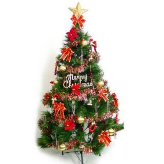 【聖誕裝飾品特賣】台灣製15尺/15呎(450cm特級綠松針葉聖誕樹+紅金色系配件組(不含燈)