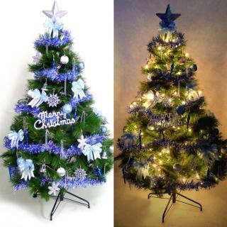 【聖誕裝飾品特賣】臺灣製15尺/15呎(360cm特級松針葉聖誕樹+藍銀色系配件組+100燈樹燈12串)