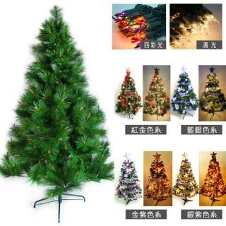 【聖誕裝飾品特賣】台灣製15尺/15呎(450cm特級綠松針葉聖誕樹+飾品組+100燈鎢絲樹燈12串)