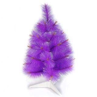 【聖誕裝飾品特賣】台灣製2尺/2呎(60cm特級紫色松針葉聖誕樹裸樹 不含飾品 不含燈)
