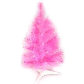 【聖誕裝飾品特賣】台灣製2尺/2呎(60cm特級粉紅色松針葉聖誕樹裸樹 不含飾品 不含燈)