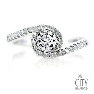 【City Diamond】『擁抱愛河』30分鑽戒