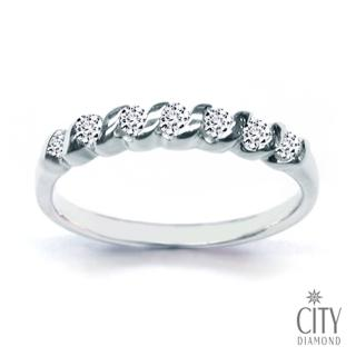 【City Diamond】『晶耀7線戒』鑽戒  City Diamond 引雅