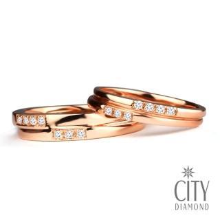【City Diamond】『微醺秋意』對戒  City Diamond 引雅