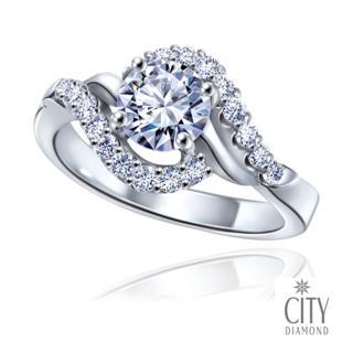 【City Diamond】時尚公主(30分鑽戒)  City Diamond 引雅