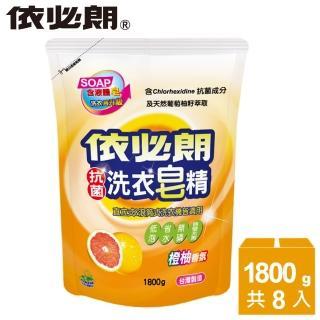 【依必朗】橙柚抗菌洗衣皂精1800g*8包
