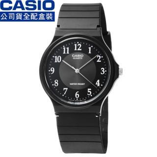 【CASIO】日系卡西歐薄型石英錶-黑(MQ-24-1B3)