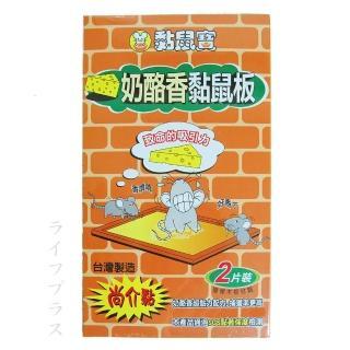 【黏鼠寶】奶酪香黏鼠板-小(2入×12組)
