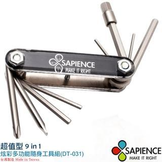【SAPIENCE】超值型多功能隨身9in1工具組(DT-031)