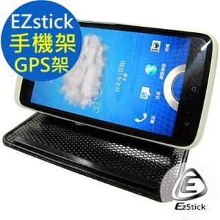 【EZstick】二代 可360度旋轉汽車萬用支架(贈通用型可剪裁式螢幕貼)
