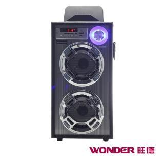 【WONDER旺德】卡拉OK歡樂唱隨身音響 WS-P001