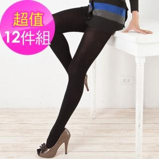 【華貴】負離子保暖漸進式壓力褲襪-12雙(MIT 2色)