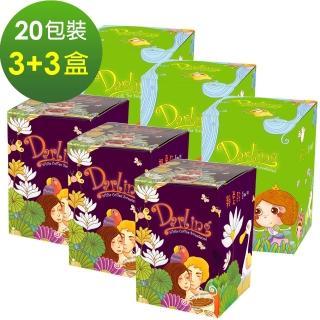 【親愛的】白咖啡+泡沫奶茶3+3件組(贈攪拌匙2支)