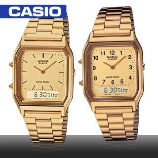 【CASIO 卡西歐】日系復刻版-金色雙顯中性錶(AQ-230GA)