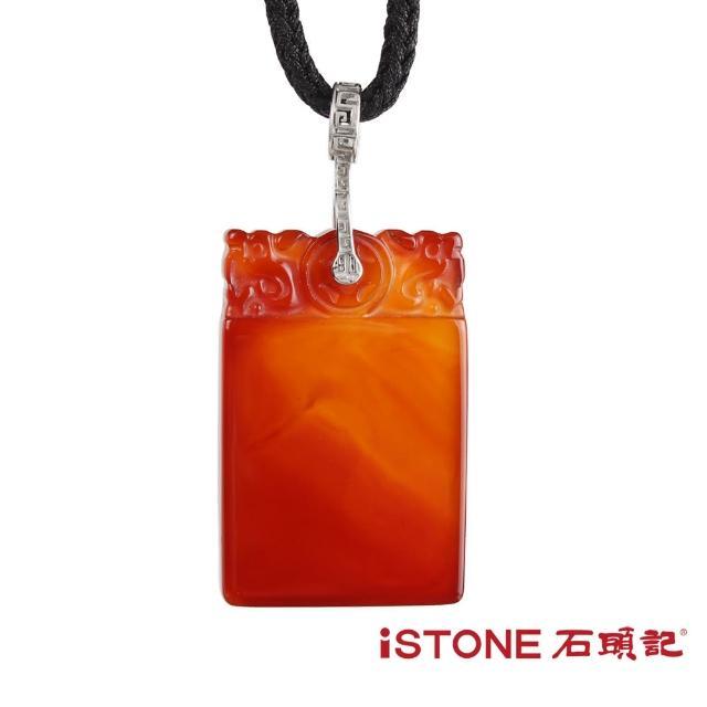 【石頭記】平安玉佩-紅瑪瑙(項鍊)