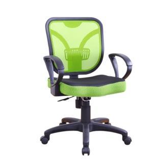 凱西坐墊加厚網布扶手辦公椅(綠色)